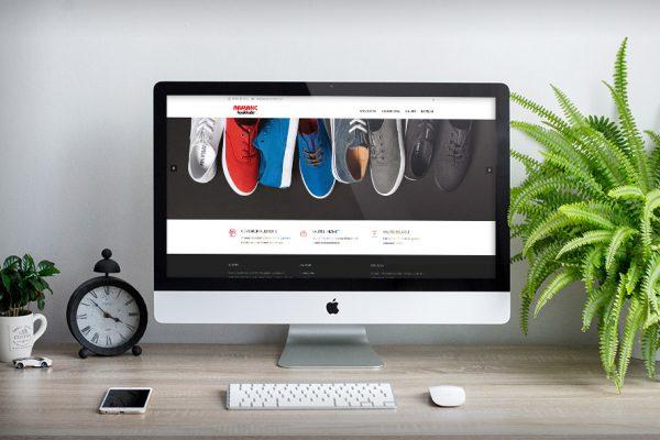 Armanc Ayakkabı – Web Tasarım